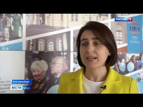 Итоговый выпуск «Вести-Урал» от 5 августа