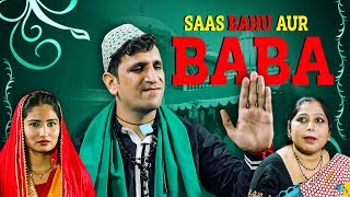 Saas Bahu Aur baba    It's A Magical Comedy With Great Message    Shehbaaz Khan Comedy