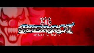 オンラインスロット機種紹介動画『IT's PIERROT(イッツ ピエロ)』3リールスロット