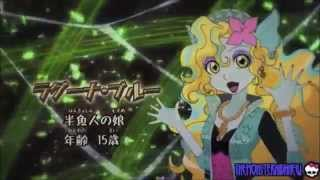 Monster High (Anime) ENGLISH SUB Episode 1
