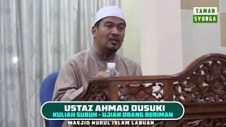 KULIAH SUBUH - UJIAN ORANG BERIMAN ~ USTAZ AHMAD DUSUKI ABDUL RANI