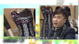 TVB news 無綫新聞 - 理大研紗線導電發熱衣 有廠商引入技術製保暖用品