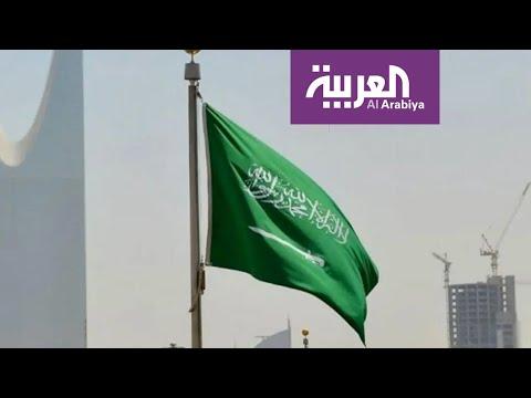 العرب اليوم - شاهد: الرياض تشهد توقيع ميثاق تأسيس مجلس الدول العربية والأفريقية المطلة على البحر الأحمر