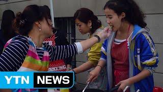 포장마차로 변신한 스위스 한글학교 / YTN