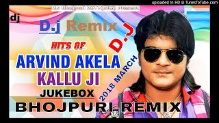 kallu new bhojpuri song 2019 dj remix - TH-Clip