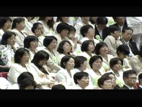 Sun Myung Moon Universal Seonghwa Ceremony