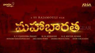 SS Rajamouli - Mahabharat Teaser 2019 | Prabhas | Rajinikanth | Amitabh Bachchan | FM