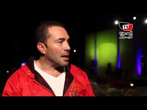 رامى وحيد: عندنا حرب إعلامية وأتمنى تلافى أخطاء حفل الافتتاح