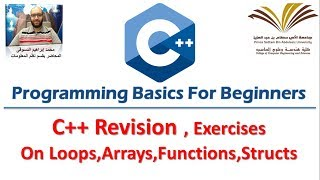 Download Youtube: 12- C++ Revision , Exercises On Loops,Arrays,Functions,Structs برمجة