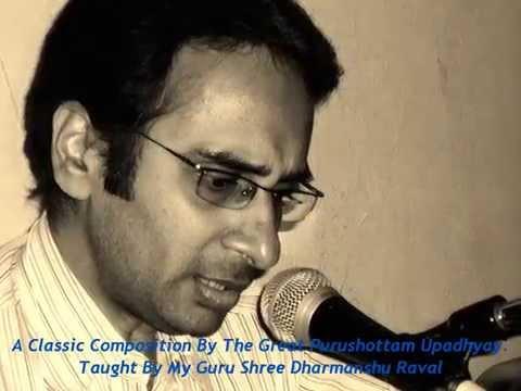 Gujarati Bhajan - Nitya Nitya Bhajiye Taaru Naam