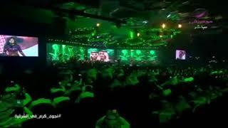 نجوى كرم - الله ياخد بيدك يا سعودية - الخبر ٢٨/٣/٢٠١٩ تحميل MP3