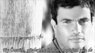 اغاني حصرية Amr Diab Rohy Mertahalak - عمرو دياب روحي مرتاحالاك تحميل MP3