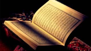 سورة الشرح - مكررة سبع مرات - عبد الباسط عبد الصمد