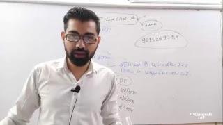 IAS/UPPCS SCIENCE LIVE CLASS-04 सामान्य विज्ञान