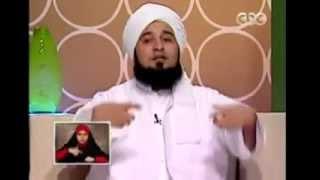 رسالة من الحبيب علي الجفري إلى الإسلاميين