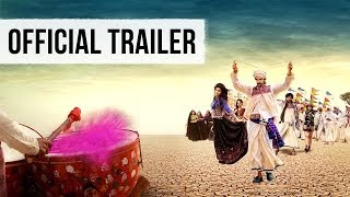 Jal Official Trailer