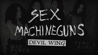 Sex Machineguns - Devil Wing