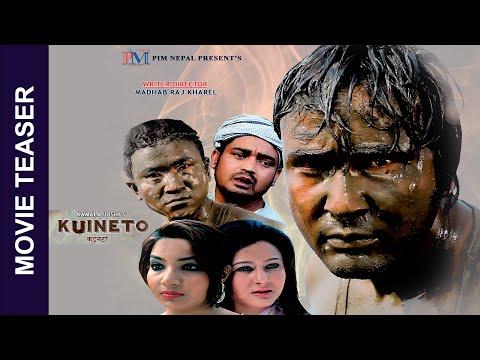 Nepali Movie Super Gorkhe Trailer