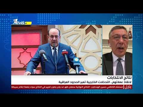 شاهد بالفيديو.. كاتو سعد الله : لا وجود للتنازل والصدر مصمم على تشكيل الحكومة