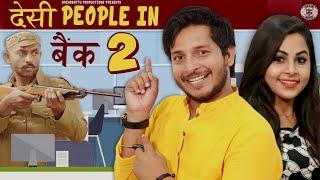 देसी People in बैंक II Part-2 II Nazarbattu II Pawan Yadav