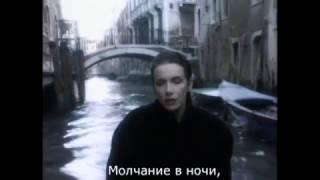 Annie Lennox - Primitive|Русские субтитры
