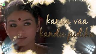 Radhai Manathil Lyrical Video -Snegithiye | Jyothika | Tabu | K.S.Chitra | Vidyasagar | Priyadarshan