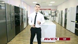 Морозильный ларь AVEX CF 320 от компании F-Mart - видео