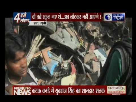 Uttar Pradesh: 25 Feared Dead After School Bus Collides With Truck In Etah