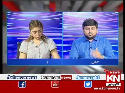 Kohenoor@9 With Dr Nabiha Ali Khan 26 May 2021 | Kohenoor News Pakistan
