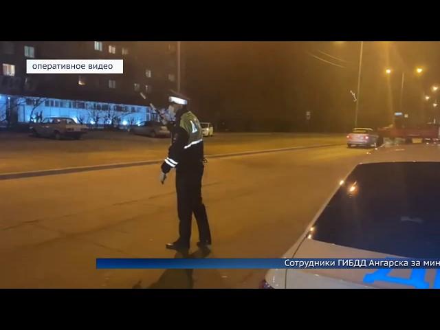 12 пьяных водителей задержали в Ангарске