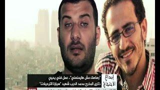 """إبداع الإحتجاج .. """" رصاصك مش هيمنعني """" إهداء لروح الشهيد محمد الديب تحميل MP3"""