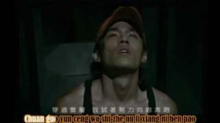 Jay Chou - Couldn't Say (Kai Bu Liao Kou) Sub'd