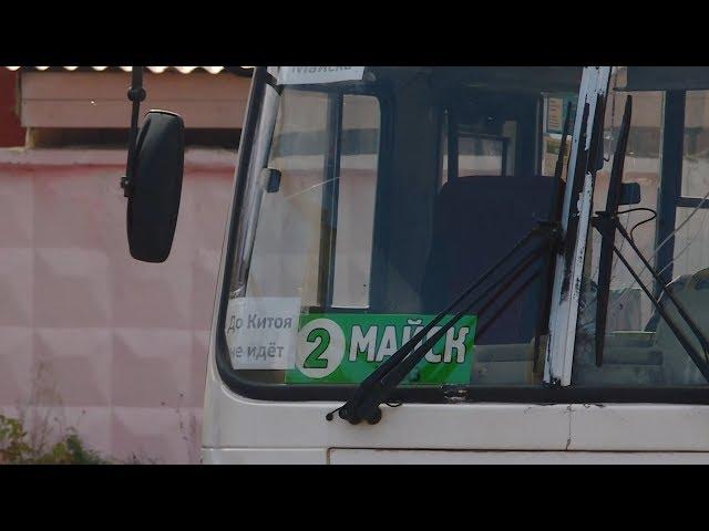 В Ангарске появились нелегальные автобусы