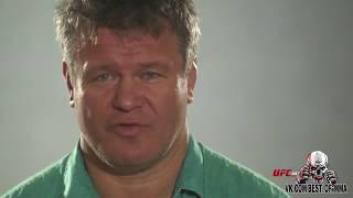 Единственный Русский Чемпион ЮФС Олег Тактаров