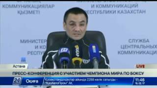 Жанат Жакиянов рассказал о ближайших планах