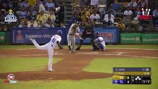 HIghlights LIDOM Aguilas vs Licey 31 de Enero 7mo Juego Serie Final