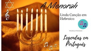 A Menorah- Linda Canção Em Hebraico Com Legendas Português