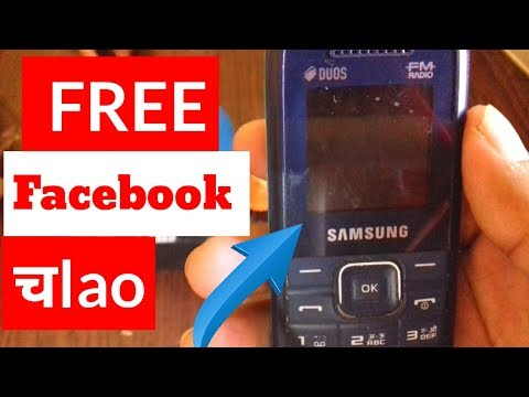 Download Surf Facebook Free 100 Working With Proof Facebook