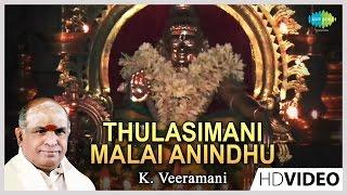 Thulasimani Malai Anindhu   K Veeramani