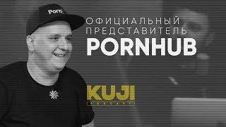 Дмитрий Колодин: существует ли зависимость от порно? (Kuji Podcast 29)