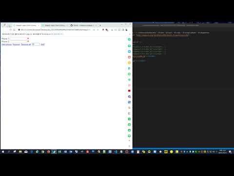 jquery 동적 input 박스 생성 라이브러리