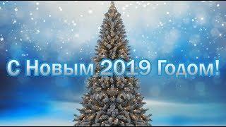 Город Якутск с Новым Годом!