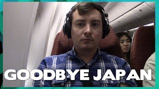 Flying Home From Japan (JAL/AA NRT to LAX Exit Row Window)