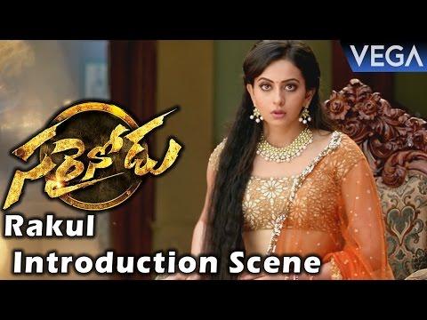 Sarrainodu Movie Latest Trailer    Rakul Preet Singh Introduction Scene