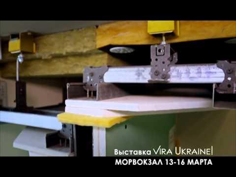 Vira Ukraine 2014 выставка News