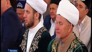 Татарстанские мусульмане отметили Ураза-байрам