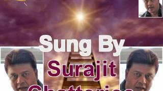 Maujon Ki Doli Chali Re By Surajit Chatterjee VDO - YouTube