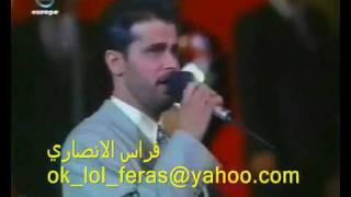 تحميل اغاني مهند محسن- يامن عاى بلوتي - مهرجان بايل 1996 MP3