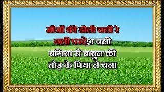 Maujon Ki Doli Chali Re - Karaoke - Jeevan Jyoti   - YouTube