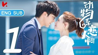 ENG SUB   《Tree In The River》 EP01-- Starring: Mike He,Gillian Chung,Ray Chang,Sonia Sui